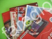 riviste-riciclate-1